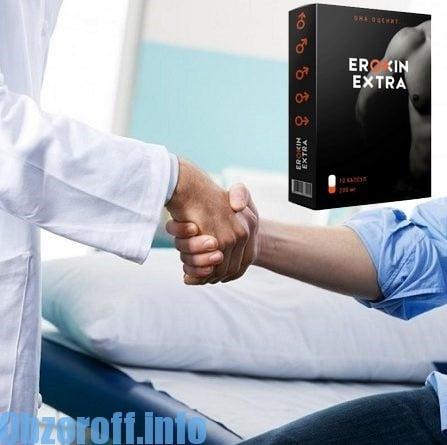 scăderea dorinței și a erecției descrierea penisului la bărbați